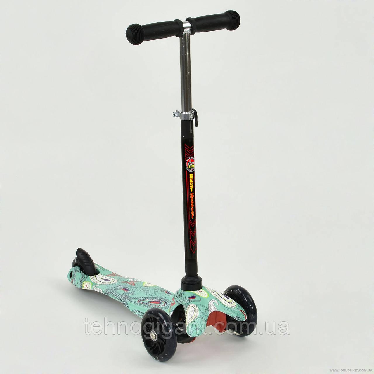 Трехколесный самокат  со светящимися колесами Best Scooter Mini