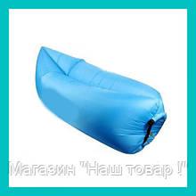 Надувной матрас Lamzaс AIR sofa-4 с подушкой!Акция