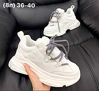 Женские кроссовки сетка белые с серымишнурками