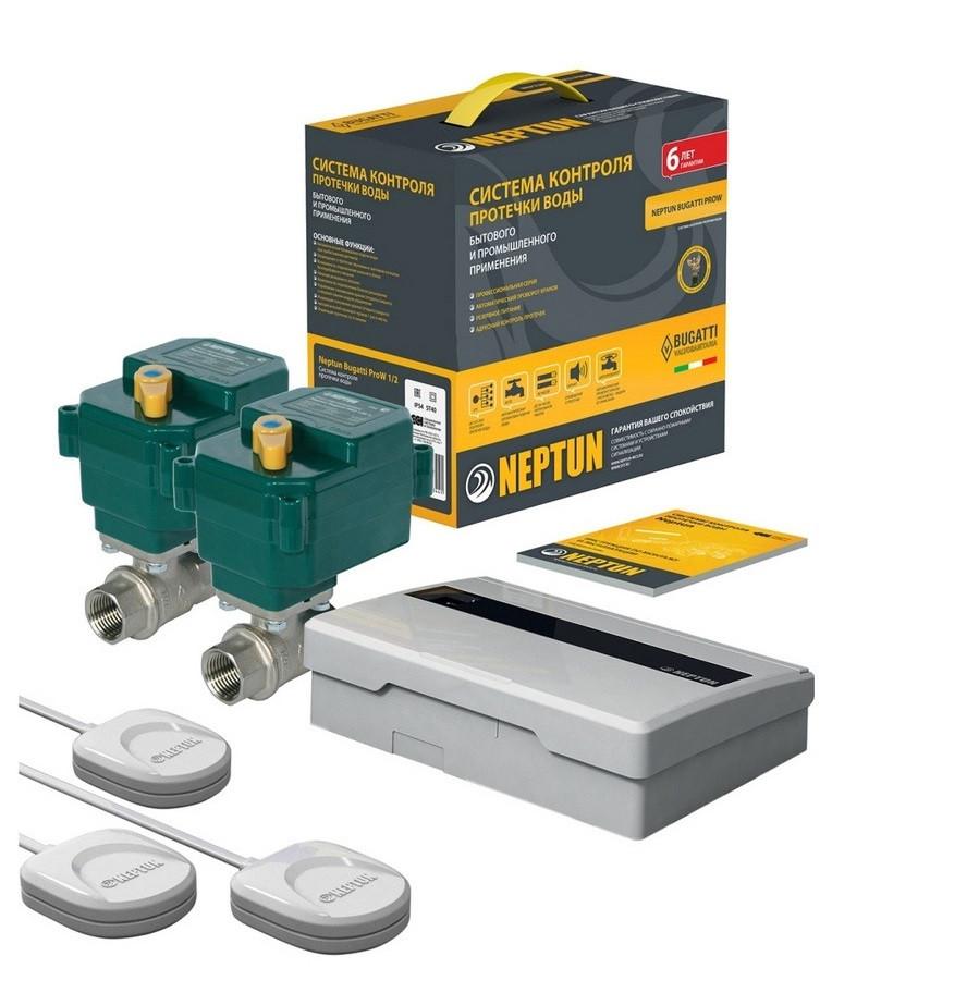 Система контроля протечки воды СКПВ NEPTUN Bugatti ProW 1/2 (Neptun)
