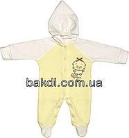 Детский человечек рост 56 0-2 мес капитон жёлтый на мальчика девочку слип с капюшоном для новорожденных малышей Ж006