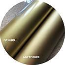 Набор самоклеющихся наклеек на стену Золотые кружки, 92 шт. (точки, маленькие наклейки), фото 4