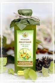Шампав Шампунь на молочной сыворотке «Молочный»   с экстрактом череды для нормальных и жирных волос 380г.