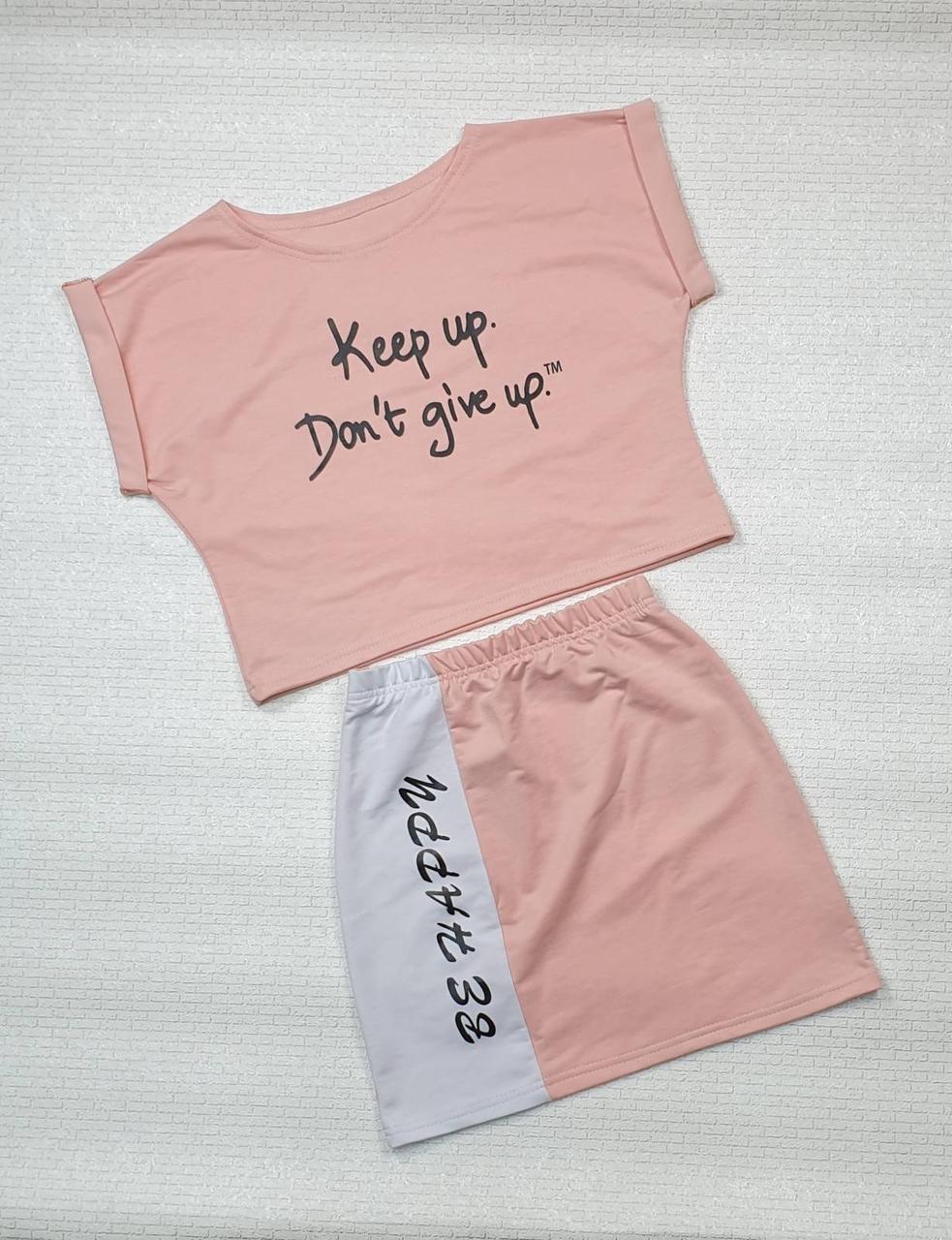 Комплект топ и юбка для девочки р. 140-152