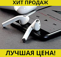 Беспроводные Bluetooth наушники I-7S TWS Stereo- Новинка