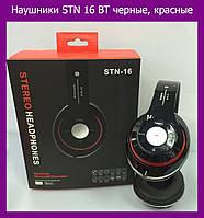 Наушники STN 16 BT черные, красные