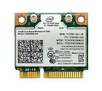 Сетевая карта Intel 7260hmw (717381-001) Wifi+BT модуль для ноутбука Wireless-N 7260 HalfSize 802.11 b,g,n, 300Mbps