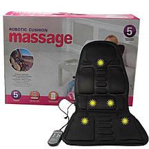 Массажная накидка Massage seat topper, фото 3