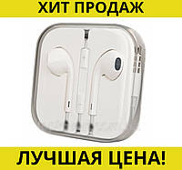 Наушники MDR X IP,Наушники IPHОNE (MDR IP) Аpple EАRPODS айфон гарнитура- Новинка