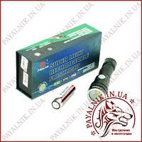 Ліхтар ручний X-Balog BL-611-P50 на li-on 18650, micro usb