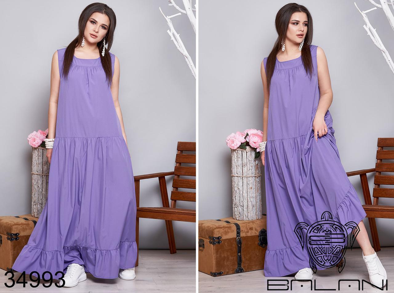 Платье женское батал Balani XL