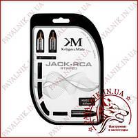 Кабель штек. jack 3.5 - 2RCA stereo 3.0m Kruger&Matz