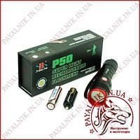 Ліхтарик ручної X-Balog від акумулятора Li-on 18650 A02-T6 зарядка від Micro USB