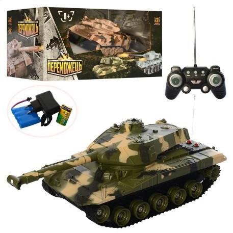 Бойовий танк на радіокеруванні Переможець (M 3944 U), 26 см