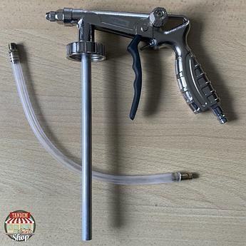 Пістолет для нанесення захисних і антигравійних покриттів APP NTools PS6