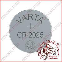 Батарея VARTA CR2025 3V LITHIUM (1 штука) оригинал