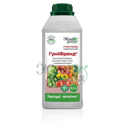 Гумифренд/ гумат калия удобрение (500 мл) —  калийные соли гуминовых и фульвовых кислот