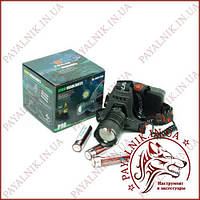 Фонарик налобный X-Balog от 3 аккумуляторов Li-on 18650 BL-009-P90 зарядка от Micro USB