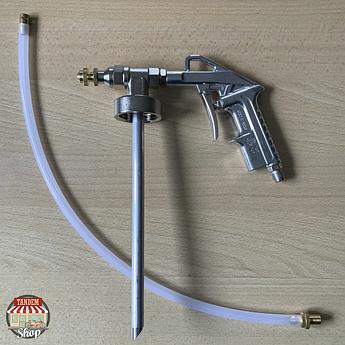 Пістолет для нанесення захисних і антигравійних покриттів з регульованою дюзой APP NTools RA/1
