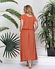 Сукня з 50 по 56 розмір 2020, фото 7