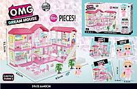 Кукольный домик L.O.L. Surprise Дом мечты LL-052 с мебелью, куколками и световыми эффектами