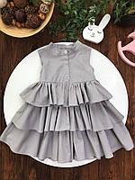 Светло-серое летнее платье для девочки с рюшами на рост от 92 до 150 см