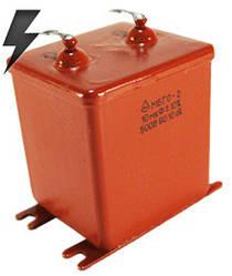 МБГО-2 4мкф 630в (±5%) металізований паперовий герметизований в прямокутному корпусі 50x46x46