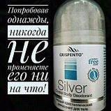 Твердый кристаллический дезодорант для тела Silver, фото 2
