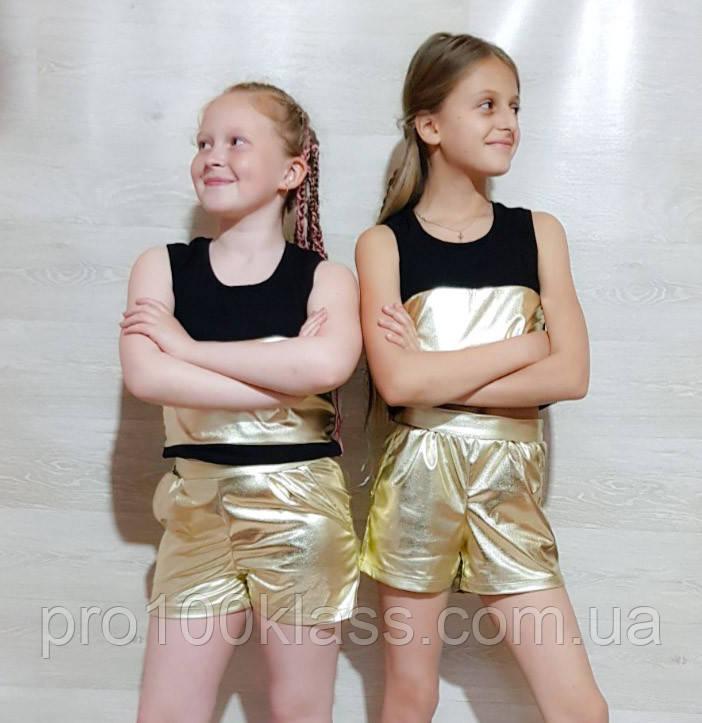 Стильный спортивный комплект для девочек золотистого цвета