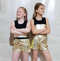 Стильный спортвный золотистый комплект для девочек. Комплект подростковый майка+золотистые шорты