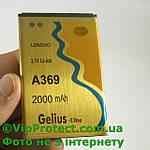 Аккумулятор Леново А369