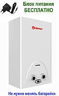 Дымоходная газовая колонка THERMEX TY-10A пьезо и электро розжиг / Термекс