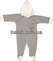 Детский человечек рост 74 6-9 мес капитон серый на мальчика слип с капюшоном для новорожденных малышей М006