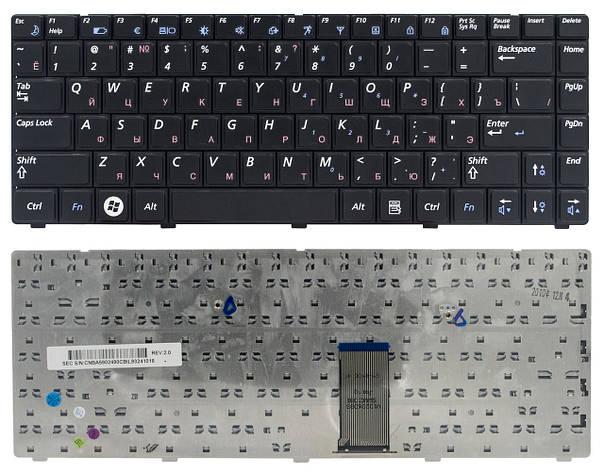 Клавиатура Samsung R420 R425 R428 R429 R463 R465 R467 R468 R470 черная (CNBA5902490CBIL), фото 2