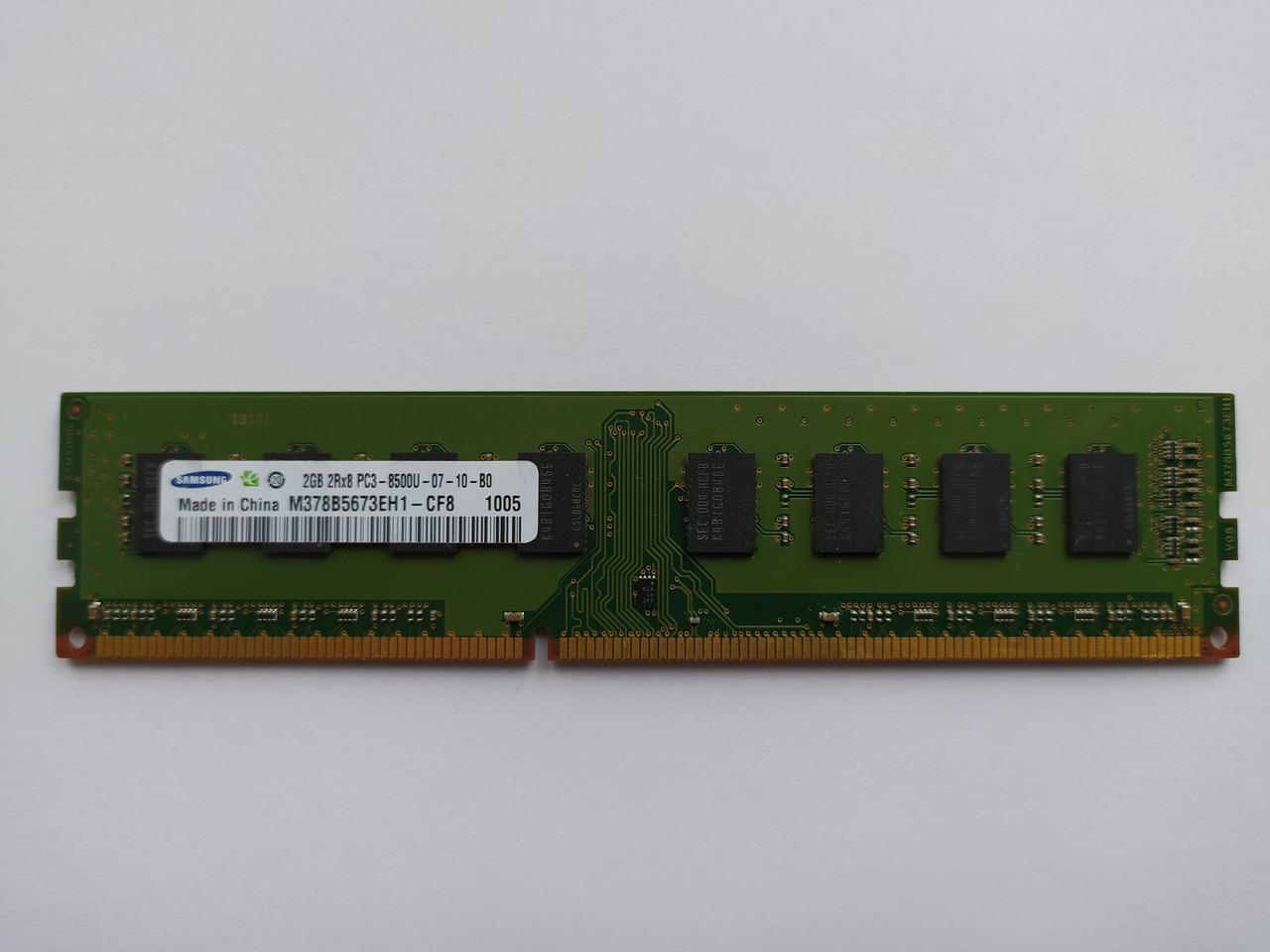 Оперативная память Samsung DDR3 2Gb 1066MHz PC3-8500U (M378B5673EH1-CF8) Б/У