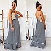 Платье женское с открытой спиной в большом размере