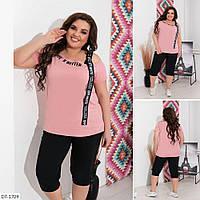 Модный женский летний костюм футболка и бриджи размеры батал 48-58 арт 2290