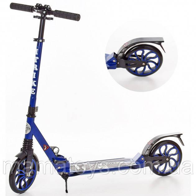 Самокат Двухколесный iTrike SR 2-018-6-BL Синий Алюминий + сталь, колеса ПУ 200 мм, Руль 78-98 см