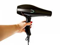 Фен для волос Rainberg RB-8001 2400W