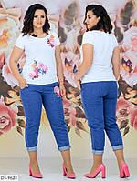 Модный женский костюм на лето футболка и джинсовые брюки размеры 48-54 арт 117