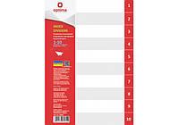 Разделитель листов А4 пластик, 1-10 раздел цифровой Optima O35811