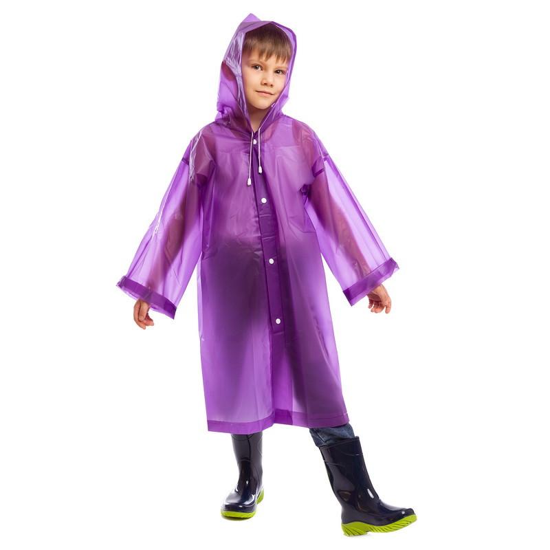 Дождевик детский на кнопках многоразовый фиолетовый C-1010 OF