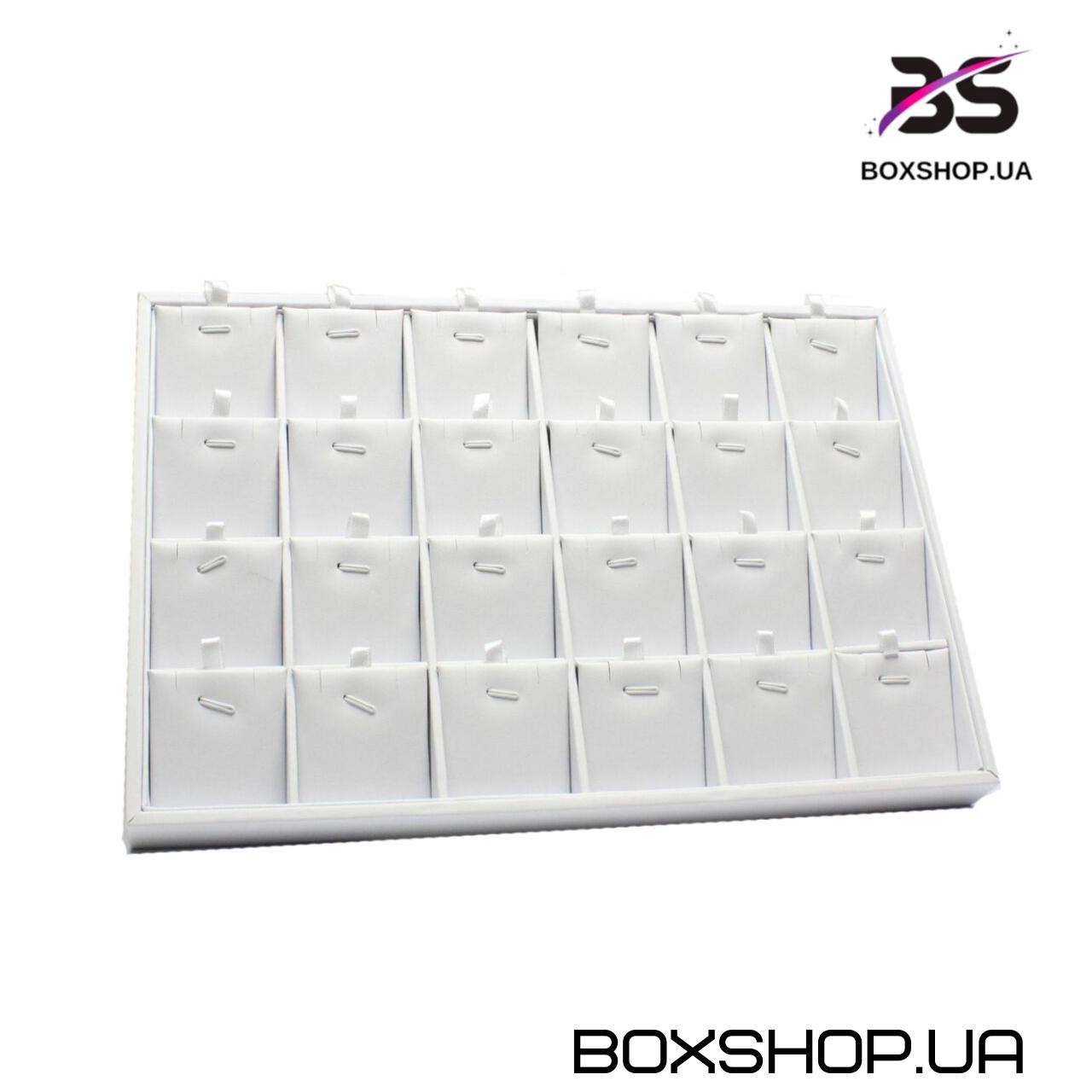 Планшет для наборов белый