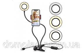 Тримач Для Телефону На Прищіпці З Підсвічуванням Professional Live Stream