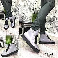 Кеды женские демисезонные кожаные серые на шнурках, фото 1
