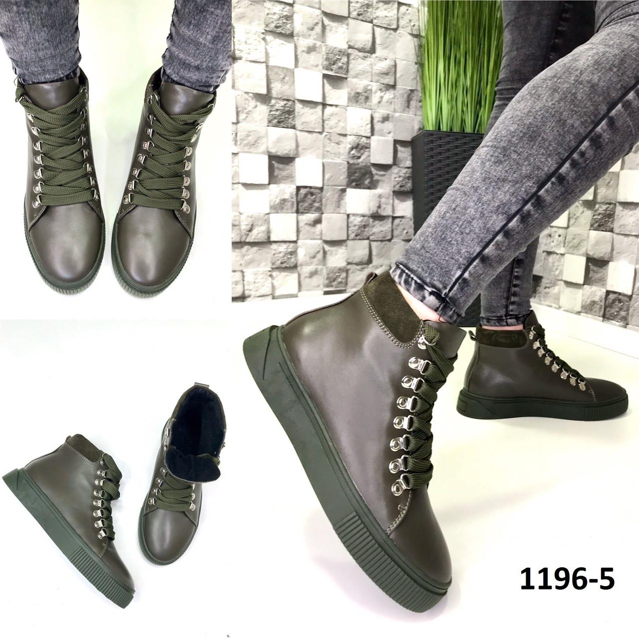 Кеды женские демисезонные кожаные хаки на шнурках