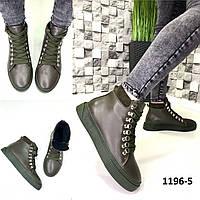 Кеды женские демисезонные кожаные хаки на шнурках, фото 1