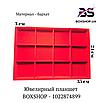 Ювелирный планшет BOXSHOP - 1022874899, фото 2