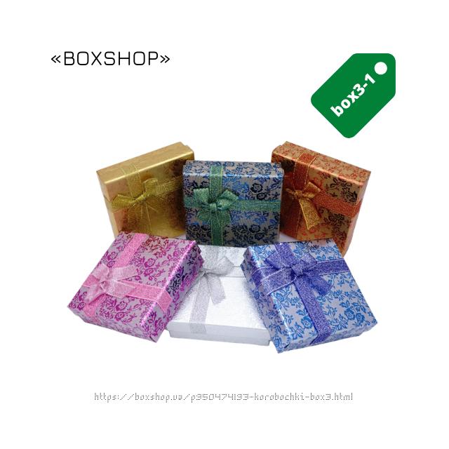 Подарочные коробки #box3-1