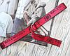 Тканевый ремень в стиле Balenciaga красный